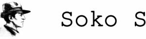 Logo Soko S