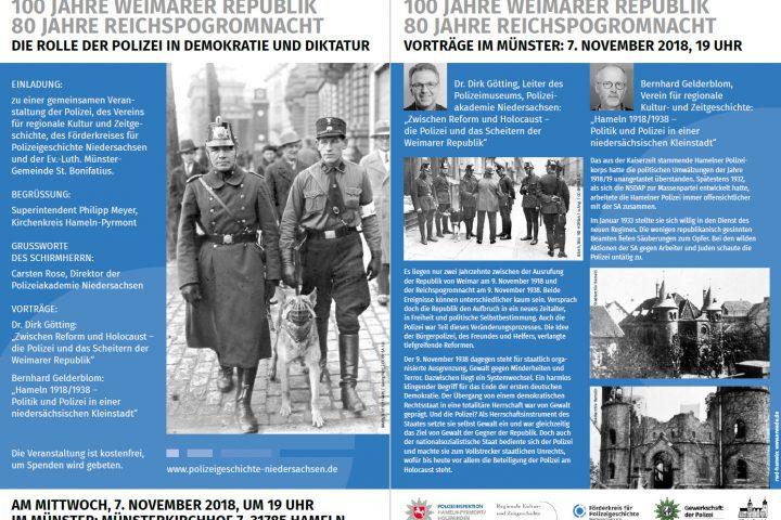 Förderkreis Für Polizeigeschichte Niedersachsen Ev Veranstaltung